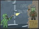 Ricochet Kills: Siberia Hacked